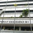 Kementerian Kesehatan Luncurkan Tata Naskah Dinas Elektronik