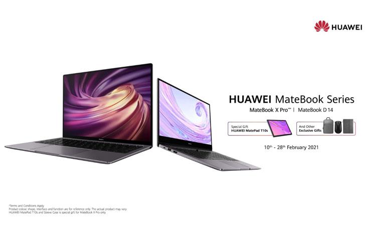 huawei-matebook-series